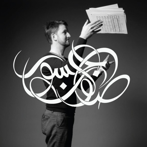 Salon Joussour in holland, Netherlands based music event focusing on arabic music. branding with a calligraphic and typographic twist using the arabic script