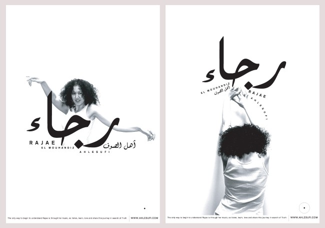 2_Arabic_poster_design_typography_holland_amsterdam