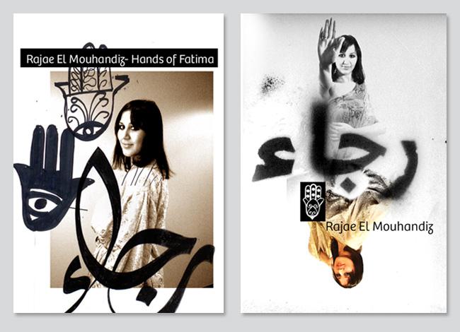 4_experimental_typography_poster_dutch_morroco_design