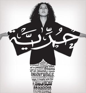 Arabic_poster_design_atrissi_calligraphy