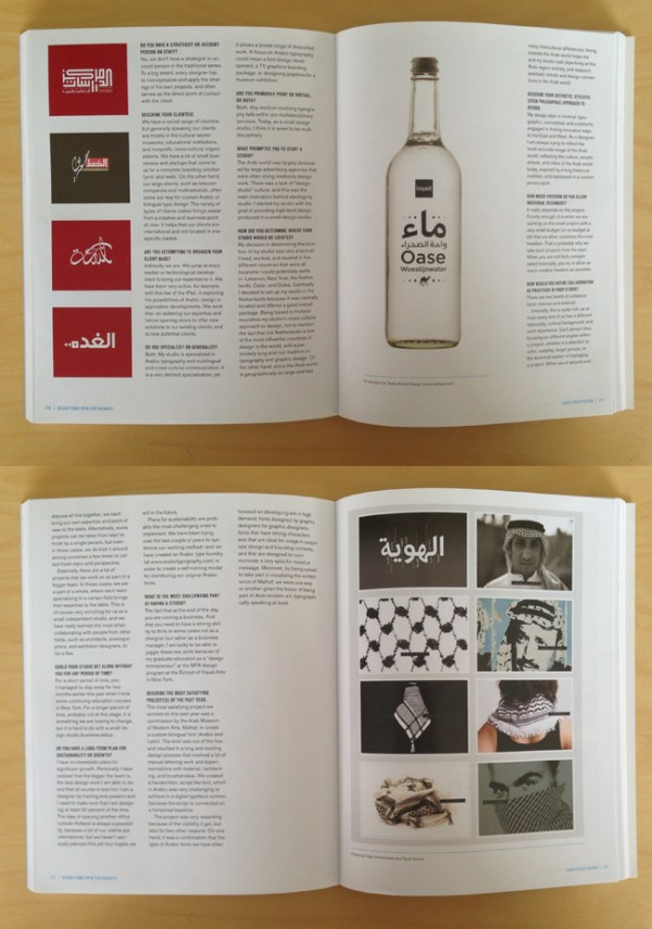 Arabic Graphic design studio featured in international design book - Tarek Atrissi Design, The Netherlands