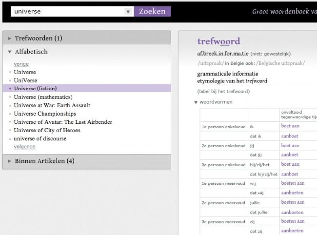 2_interface_design_typography_design_woordenboek