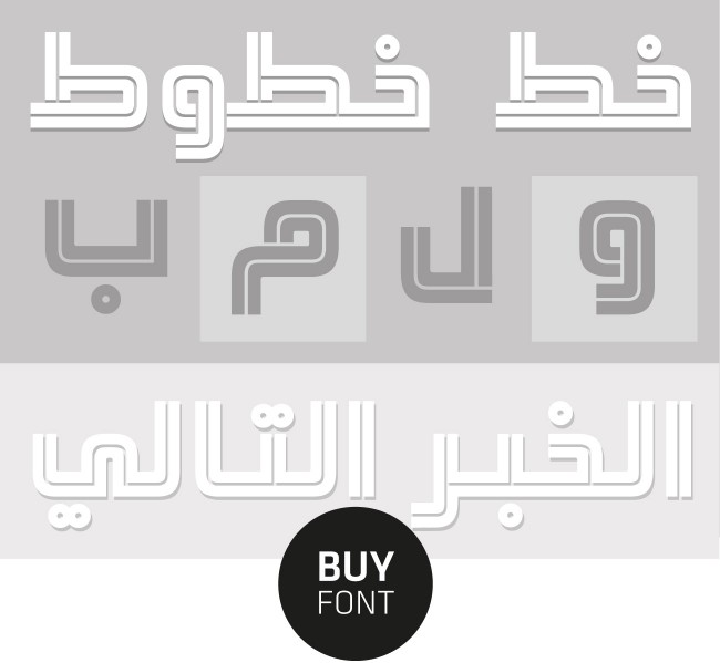 1_arabic_display_typface_double_lines