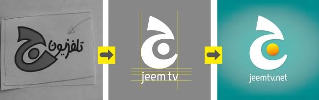 2_Arabic_logo_design_process_sketch