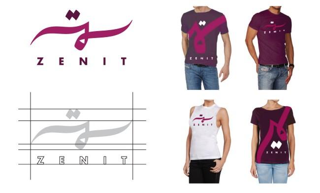 2_arabic_lettering_TV_logo_branding_television