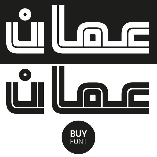 3_khtt_khtout_font_arabic_typeface