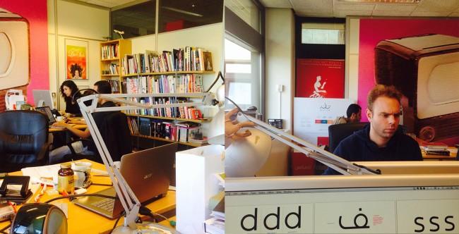 Tarek_atrissi_design_office_holland_netherlands