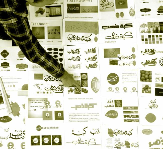 Tarek_atrissi_design_process_sketches