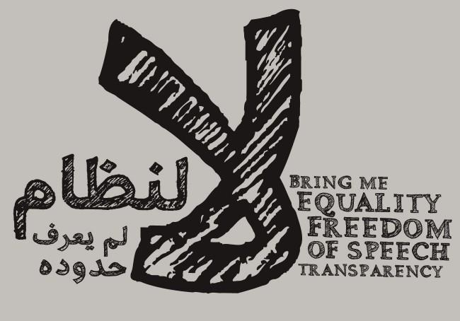 2_children_arabic_font_illustrated