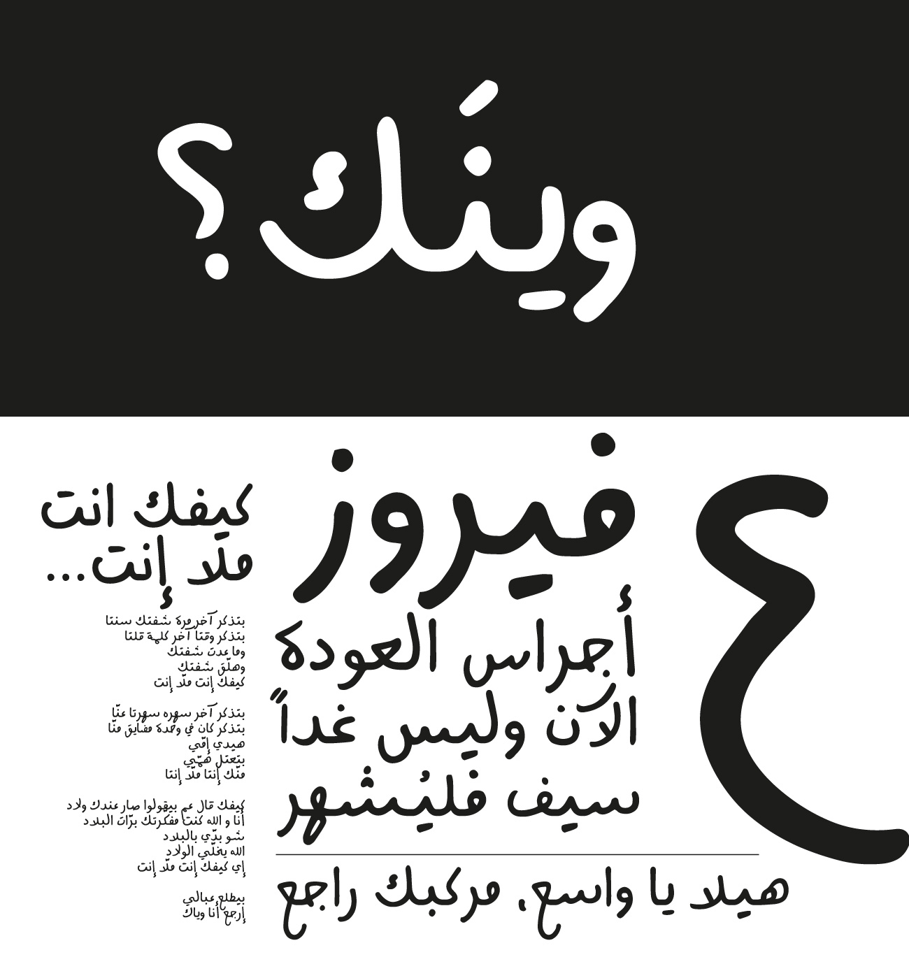 calligraphy arabic fonts free download - Leon seattlebaby co