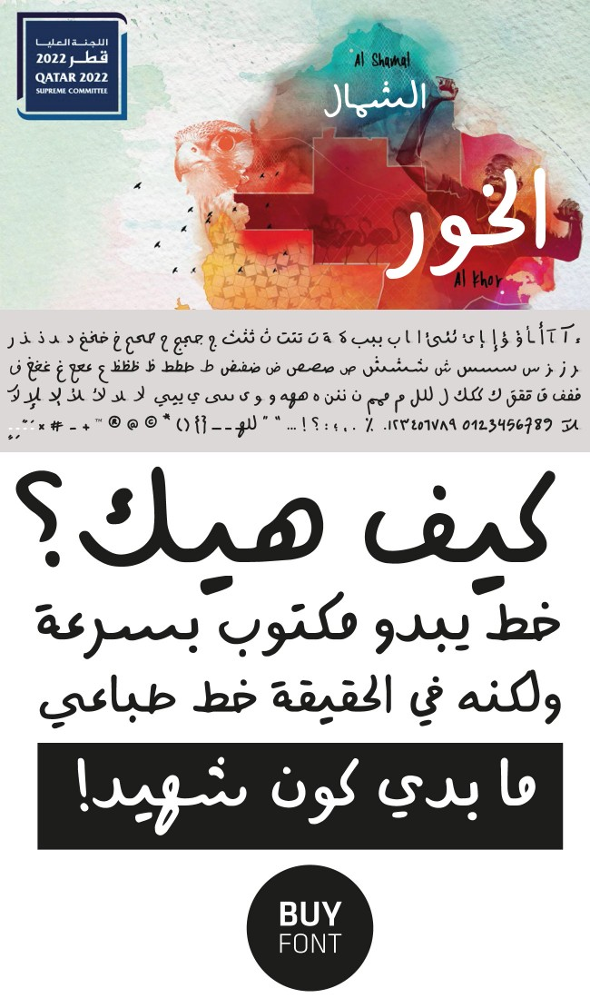 3_arabic_fonts_download_free_preview