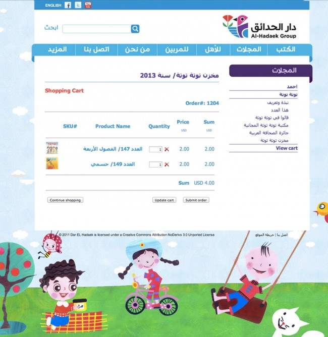 3_arabic_shopping_cart_books_children_illustration