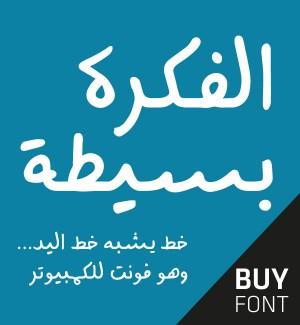 Arabic_font_handwritten_script