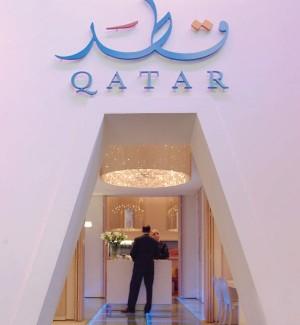 Qatar_stand_tourism_design