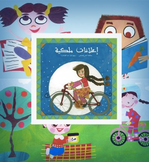 dar_alhadaek_group_website