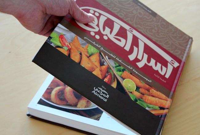 3_Print_arabic_book_cover_hardcase_calligraphy