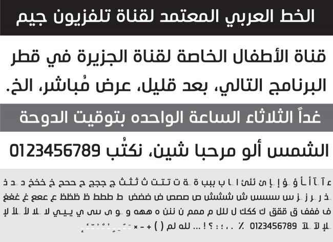 3_bilingual_arabic_latin_type_design_font