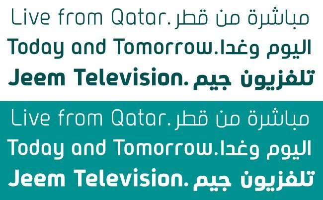 5_matchmaking_arabic_latin_font_adaptation_typeface_custom_jeem