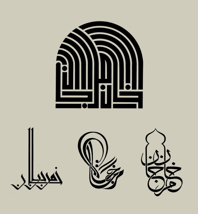 Arabic_calligraphy_branding_Dubai_khan_murjan