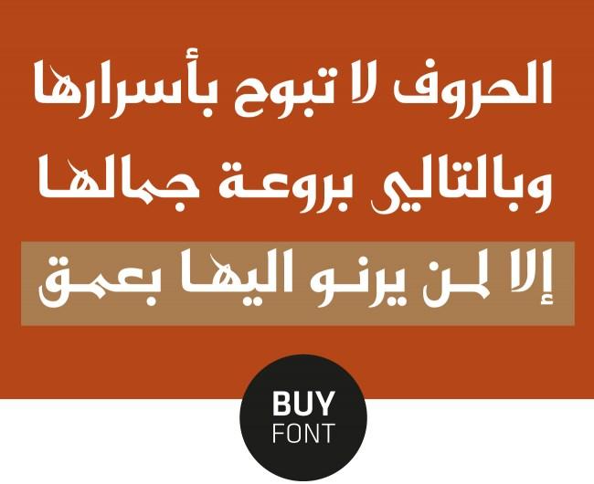 1_Arabic_typeface_atrissi_museum_titles_exhibition_font