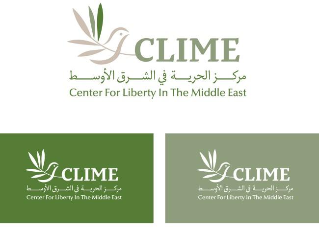 2_Arabic_logo_middle_east_icon_bird