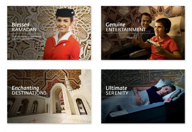 2_Royal_jordanian_rj_design_jordan