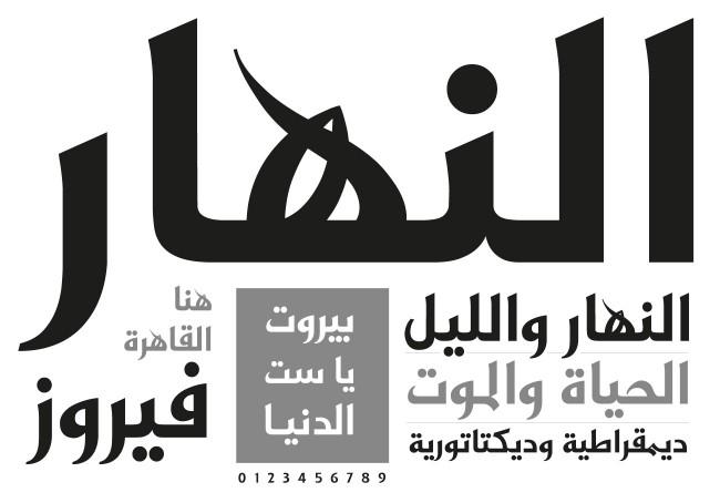 2_arabic_font_specimen_typeface