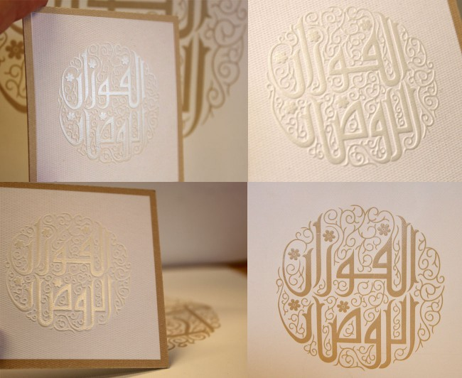 2_calligraphy_wedding_arabic_design_emboss_print_luxury