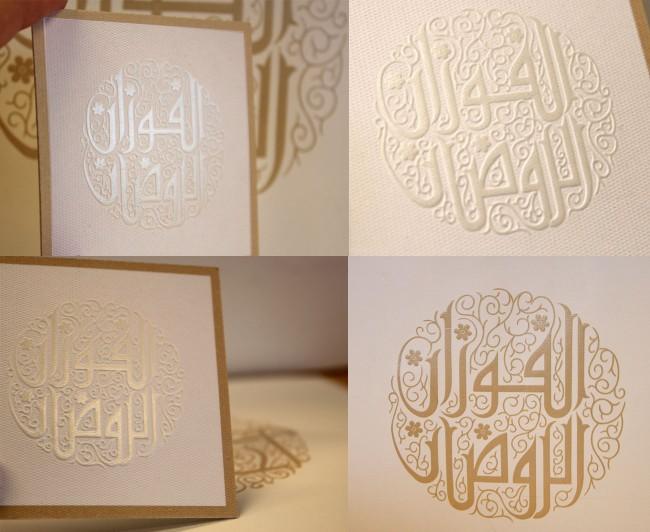 2_calligraphy_wedding_arabic_design_emboss_print_luxury