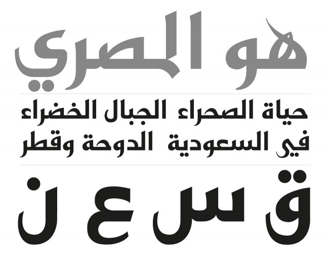 3_Arabic_font_typeface_typedesign_type