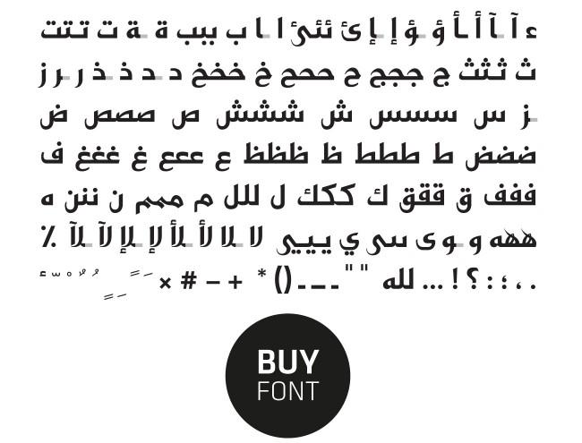 4_arabic_character_set_free_font
