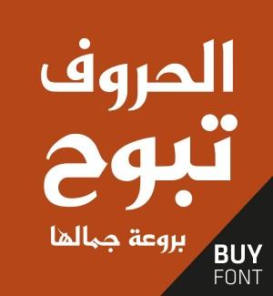 Arabic@cooper_arabic_type@cooper_font