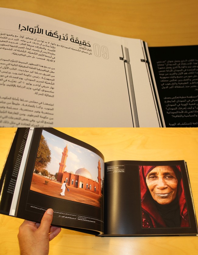 2_sudan_photography_book_arabic_design_englishpsd