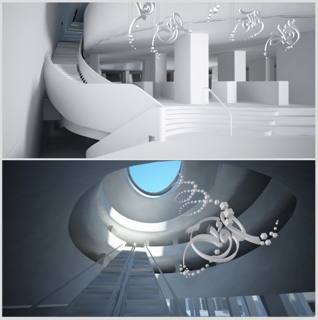 3_Atrissi_arabic_calligraphy_installation_sculpture_commission