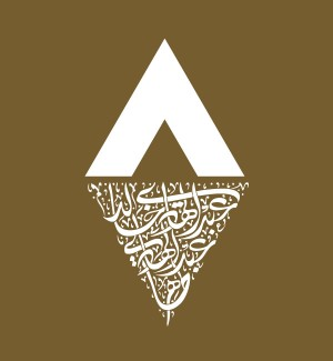 Arabic_lettering_calligraphy_logo