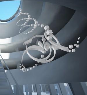 Arabic_typography_3D_installation