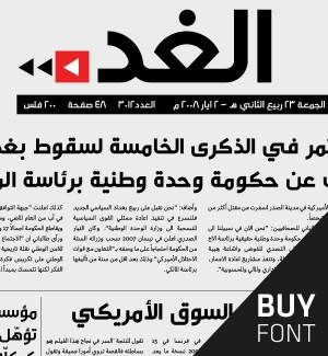 al-Ghad-Newspaper_arabic_font