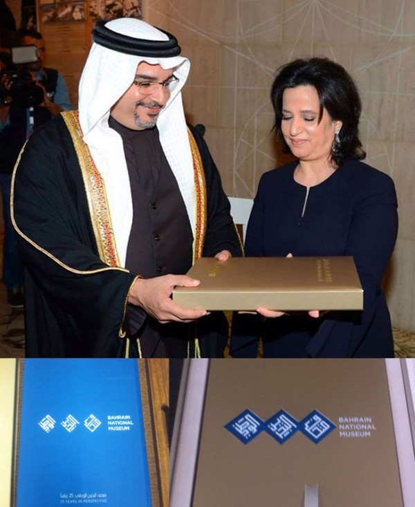 ministry_of_culture_bahrain_design_museum_manama-600x732