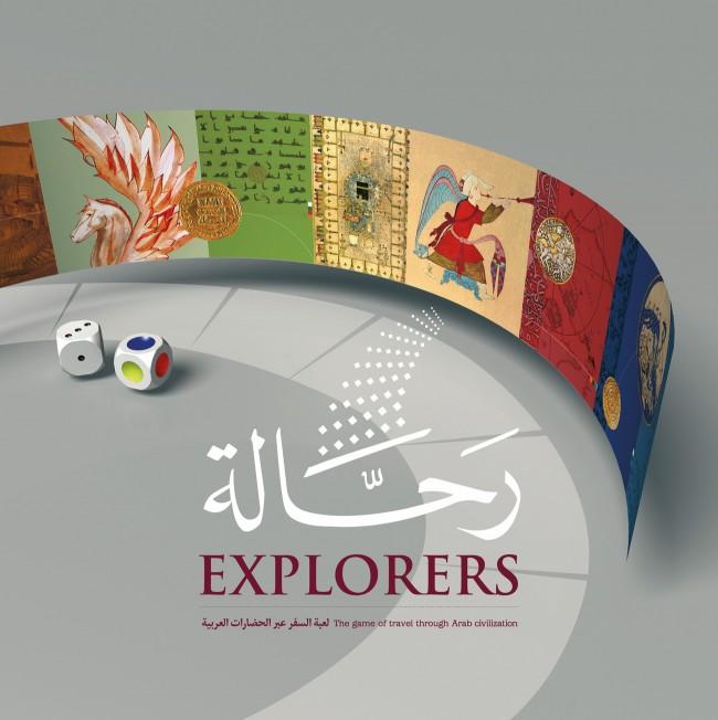 1-Rahala_board_game_cover_design_box