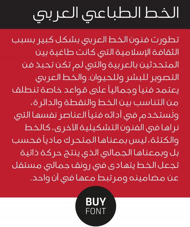 1_Arabic_sans_serif_font_typeface