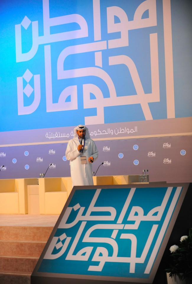 2_UAE_conference_fikr_design_arabic