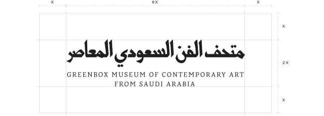 2_greenbox_museum_saudi_art_logo