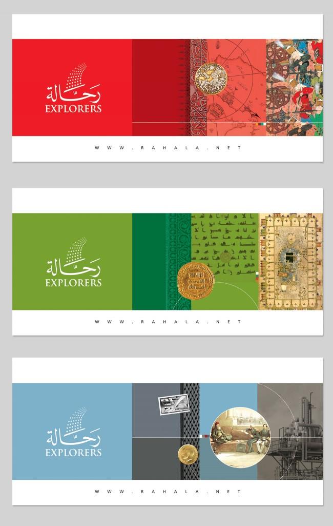 3-boardgame_design_cards_historical_eras_arab_culture
