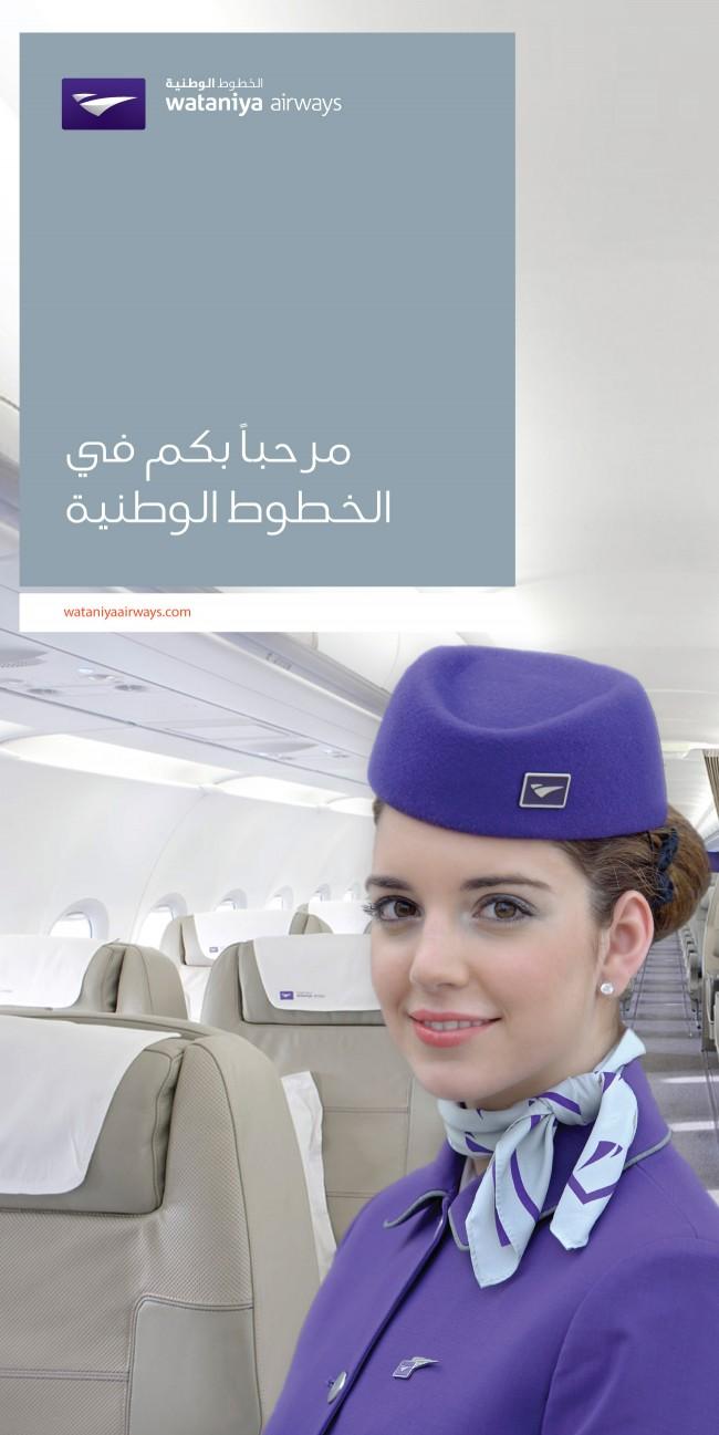 3_Al_wataniya_airline_kuwait_branding_typography