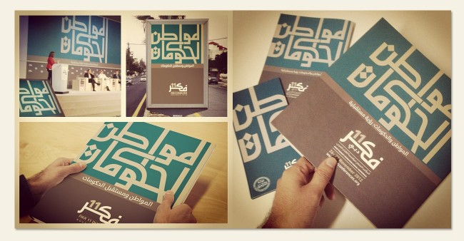 3_design_fikr_conference_foundation_dubai