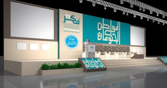 6-conference_stage_design_dubai