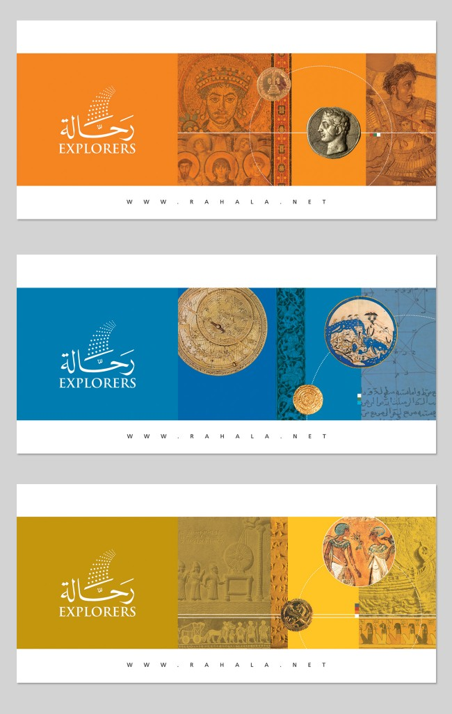 6_explorers_arab_discovery_ages_early_islam_rise_graphics
