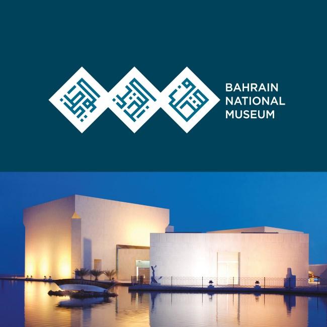 1_Bahrain_museum_logo_design_150