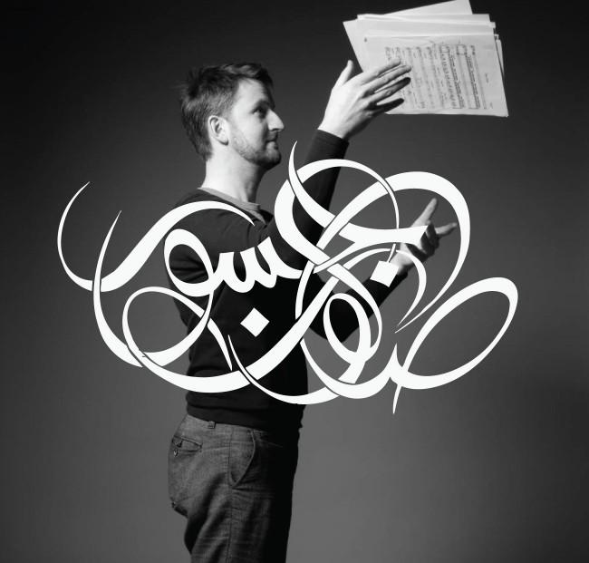 1_Denhaag_arabic_typography_event