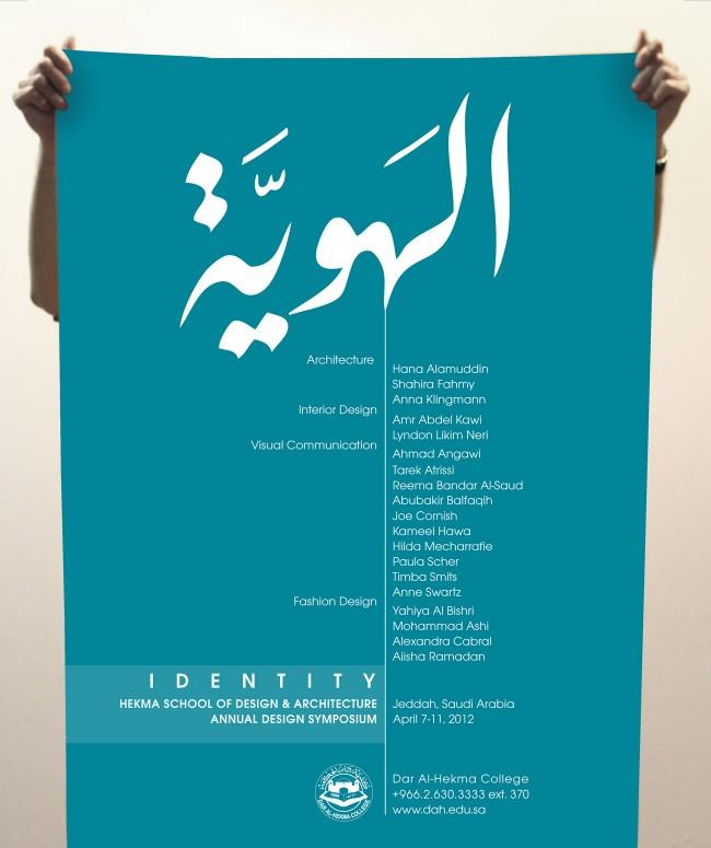 1_Saudi_poster_calligraphy_design